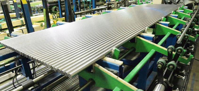 Round Bars & Rods Supplier